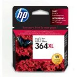 HP 364 XL Small Black (750 Pages)