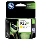 HP 933XL Yellow (825 Pages) CN056AE